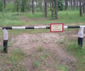 Запретная зона! Проход, проезд на полигон запрещён
