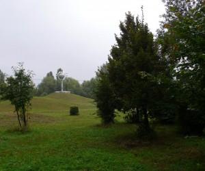 Броварской городской парк